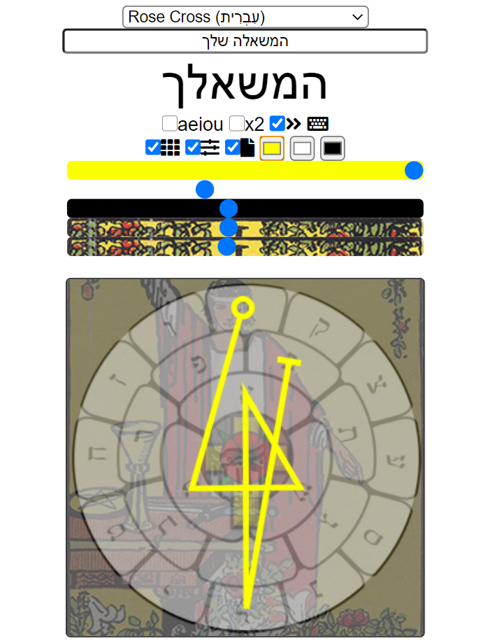 sigil generator creating a sigil from hebrew, using a rose cross, and the magician card from RWS tarot